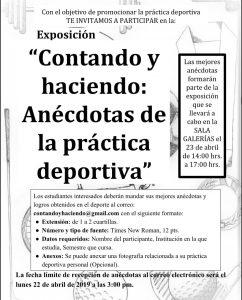 Convocatoria Anécdotas de la Práctica Deportiva